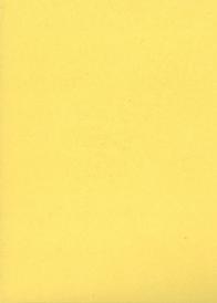 巻六 河図・洛書(かと・らくしょ) 181